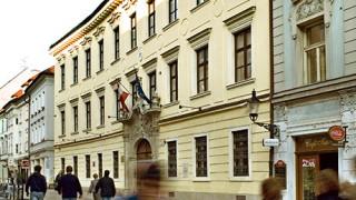 Copyright: Österreichisches Kulturforum Bratislava