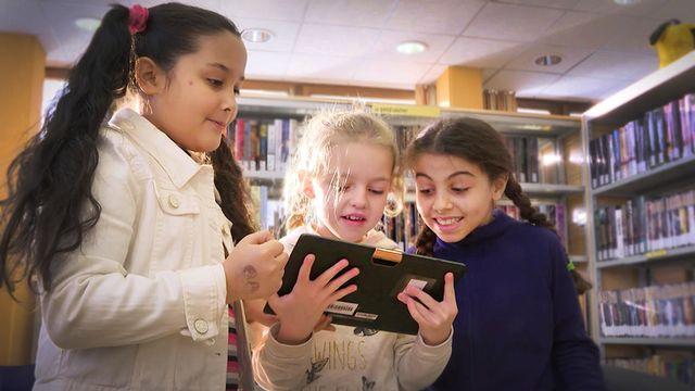 Büchereien Wien: Lesen 4.0