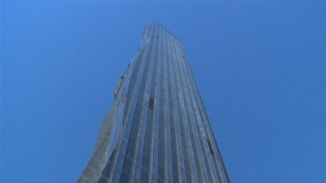 stadtUNbekannt - Der DC Tower