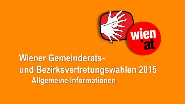 ÖGS Video zu den Wiener Gemeinderats- und Bezirksvertretungswahlen 2015