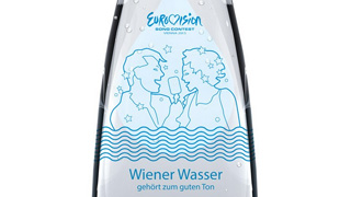 Wasserkrug mit Motiv European Song Contest